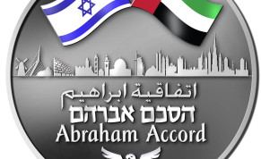 Face of Abraham Accords medallion