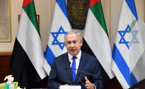 Prime Minister Benjamin Netanyahu speaks as the government approves the peace deal between Israel and the UAE, October 12, 2020