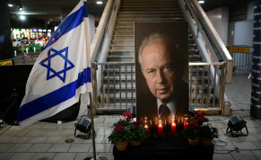 A memorial ceremony for former prime minister Yitzhak Rabin, Rabin Square, Tel Aviv, November 7, 2019