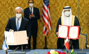 Israeli government delegation signs an agreement with Bahraini officials in Manama, Bahrain, October 18, 2020