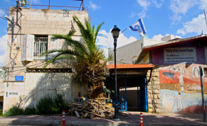 The Hezkiyahu neighborhood in Hebron.