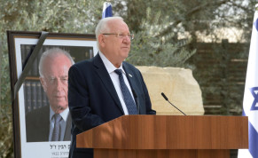 President Reuven Rivlin speaking at the memorial for Yitzhak Rabin on the 25th anniversary of his assasination.
