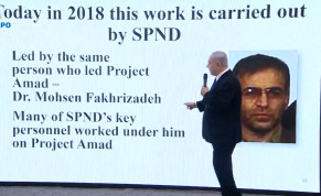 Screenshot of video presenting PM Benjamin Netanyahu's presentation on the Iranian nuclear program, during which he speaks about nuclear scientist Dr. Mohsen Fakhrizadeh