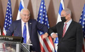 Prime Minister Benjamin Netanyahu and US Ambassador to Israel David Friedman on third anniversary of President Donald Trump's recognition of Jerusalem as Israel's capitol, December 6, 2020.