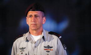 IDF Chief of Staff Lt. Gen. Aviv Kochavi at a graduation ceremony of naval officers at the Haifa naval base in March