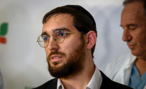 The husband of the pregnant woman infected with COVID-19 speaks, Beilinson Hospital, Petah Tikva