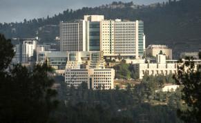 THE HADASSAH-UNIVERSITY Medical Center campus is seen in Ein Kerem.