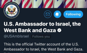 The US ambassador to Israel Twitter account when it was briefly changed.