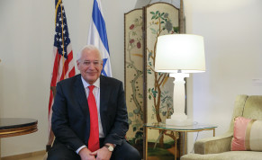 DAVID FRIEDMAN: I don't think I'll be complacent until Israel's geopolitical status is the same as Norway's. Israel is still under more pressure than it should be.
