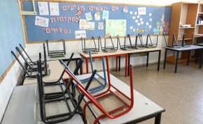 A school classroom is seen empty in Jerusalem's Beit Hakerem.