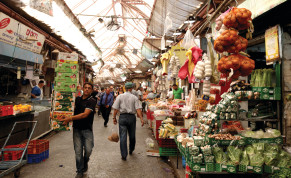 Jerusalem's Mahane Yehuda market