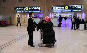 Passengers in Ben-Gurion Airport amid ongoing coronavirus restrictions, Feb. 2021