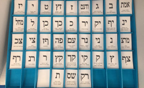 All parties voters can vote for at the ballot in Israel's March 23 election.