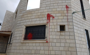 Red paint bomb thrown at a house at the Palestinian village of Hawara in the West Bank, Wednesday, March 3, 2021.