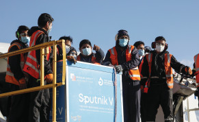 WORKERS UNLOAD containers transporting the first batch of Russia's Sputnik V COVID-19 vaccine at an airport on the outskirts of La Paz, Bolivia, in January.