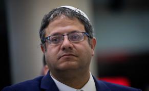 Otzma Yehudit leader Itamar Ben-Gvir