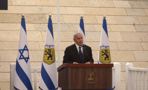 Prime Minister Benjamin Netanyahu speaking at a Remembrance Day ceremony on April 13 2021.