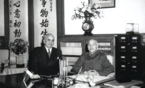 'Two-Gun Cohen' and Chiang Kai-shek, circa 1950