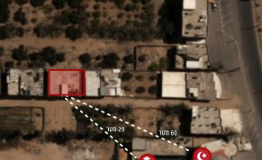Aerial view of the tunnel shaft located near a kindergarten in the southern Gaza Strip.
