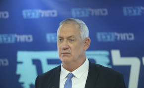 Benny Gantz, leader of the Blue and White political party