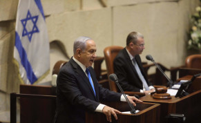 Prime Minister Benjamin Netanyahu addresses Knesset plenum ahead of the new government's swearing in.