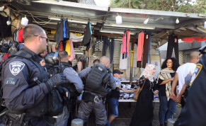 Israeli security forces deployed ahead of flag march in Jerusalem, June 15, 2021