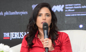 Interior Minister Ayelet Shaked is seen speaking at the Jerusalem Post annual conference at the Museum of Tolerance in Jerusalem, on October 12, 2021.