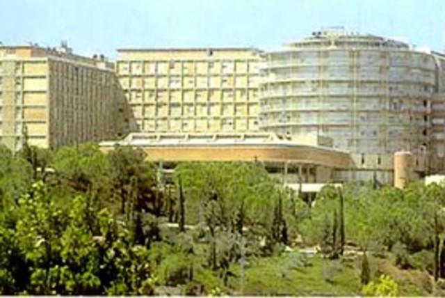 Hadassah hospital 311 (photo credit: Courtesy)