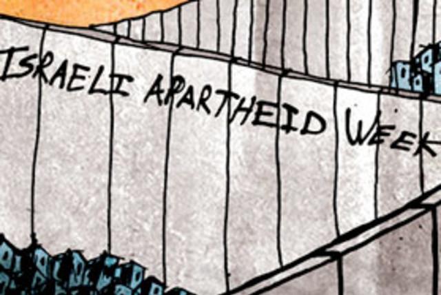 israel apartheid week 311 (photo credit: Screenshot)