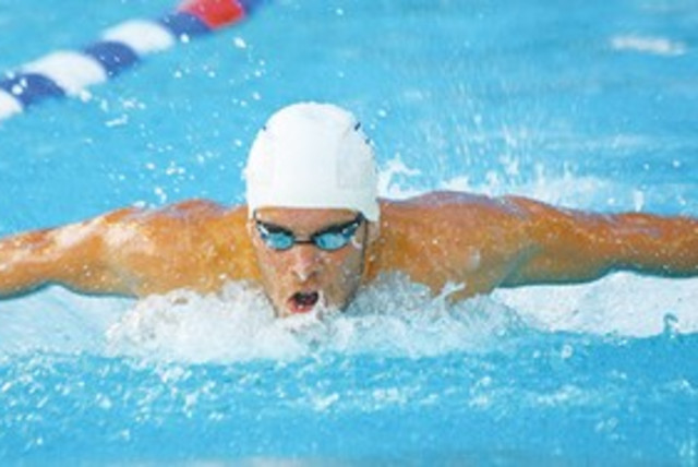 GAL NEVO 311 (photo credit: FIsrael Swimming Association)