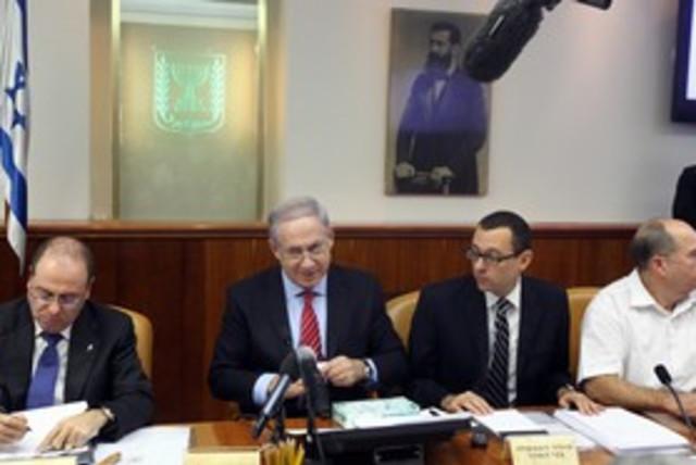 Netanyahu at cabinet meeting 311 (photo credit: Marc Israel Sellem)