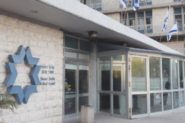 Shaare Zedek Medical Center 311 (photo credit: Marc Israel Sellem)