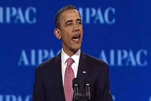 Obama AIPAC 311  (photo credit: Screenshot)