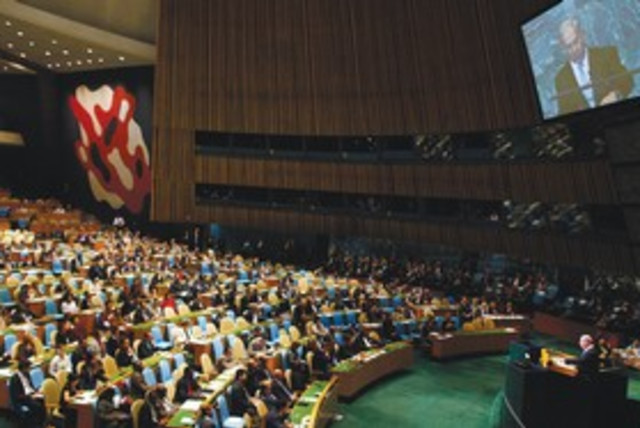 General Assembly (photo credit: REUTERS)