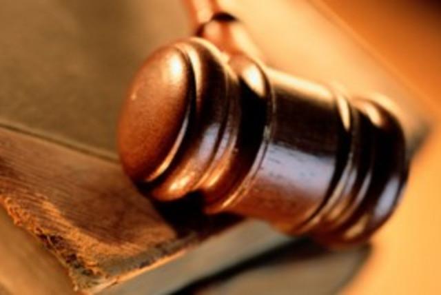 Justice gavel court law book judge 311 (photo credit: Thinkstock/Imagebank)