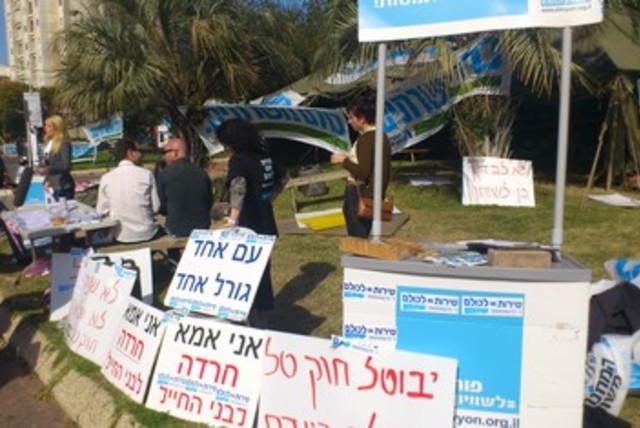 Protest against Tal Law 390 (photo credit: Ben Hartman)