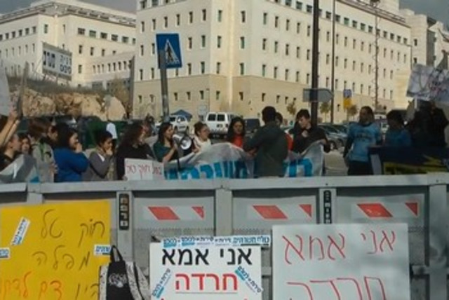Tal Law Protest 311 (photo credit: YouTube Screenshot)
