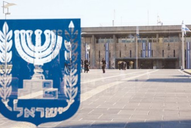 Great generic picture of Knesset 370 (photo credit: Marc Israel Sellem/The Jerusalem Post)