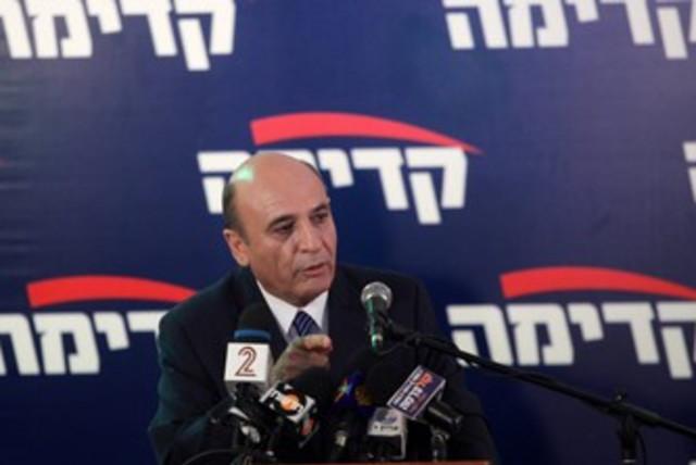 Mofaz Kadima press conference 370 (photo credit: Marc Israel Sellem/The Jerusalem Post)