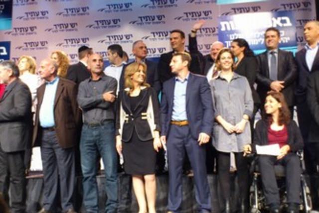 Yesh Atid party list event 370 (photo credit: YONAH JEREMY BOB)