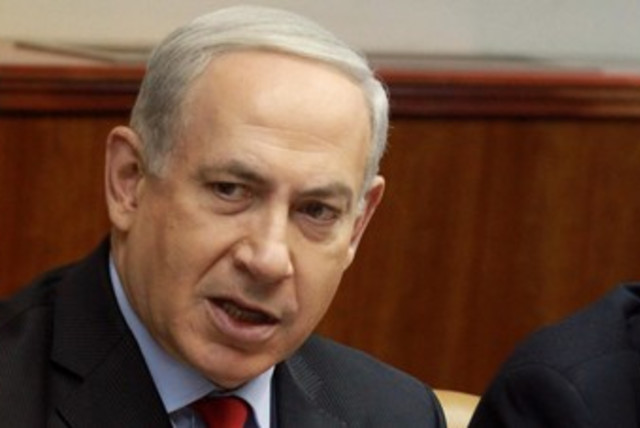 Prime Minister Binyamin Netanyahu 370 (photo credit: Pool / Haim Zach)