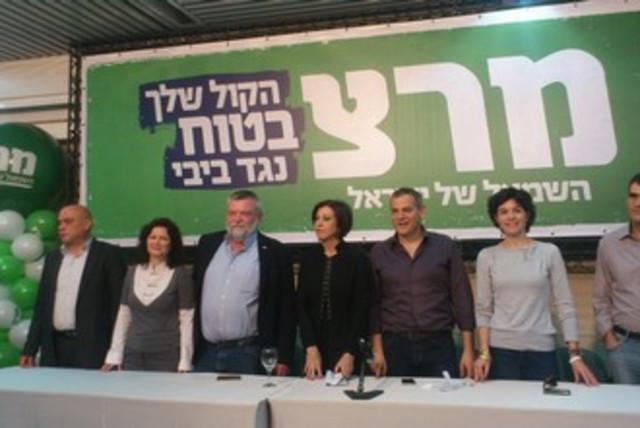 Meretz launches election campaign 370 (photo credit: Ben Hartman)