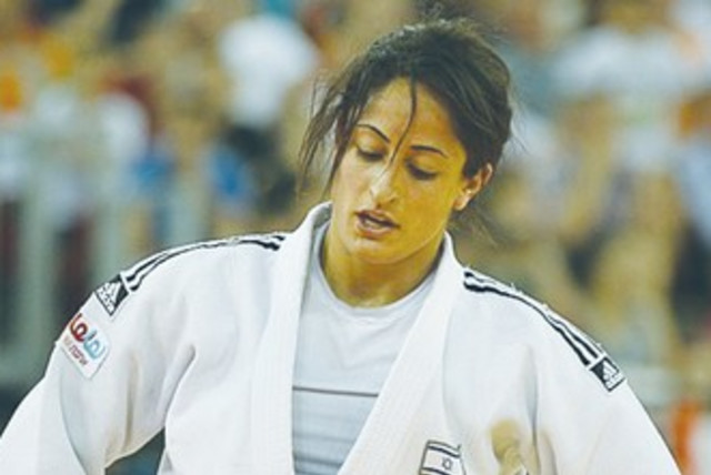 Top Judo prospect Yarden Gerbi 370 (photo credit: Carlos Ferreira/EJU website)