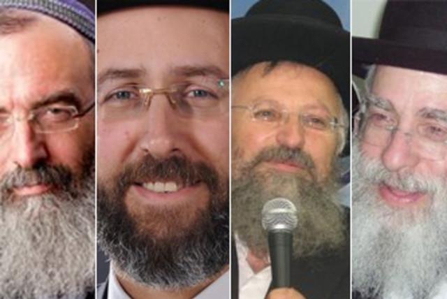 2013 chief rabbi candidates 370 (photo credit: Ivgy, Wikipedia, Courtesy)
