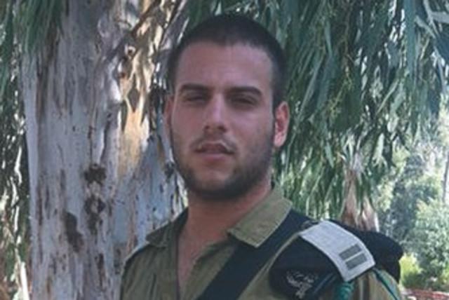 JONATHAN SLEISCHMANN 370 (photo credit: IDF Spokesman)