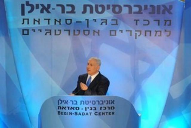 Netanyahu speaking at Begin-Sadat Center 370 (photo credit: Courtesy Begin-Sadat Center)