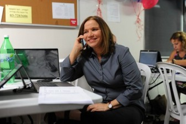 Shelly Yacimovich on the phone, raising campaign funds 370 (photo credit: Bar Peled/Yacimovich campaign)