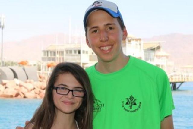 Jason Mast and Emily Nastarenko (photo credit: Courtesy)