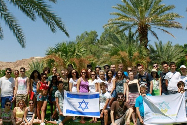 Jewish teenagers from embattled areas of Ukraine enjoy a Jewish Agency summer camp experience in Israel. (photo credit: EMANUEL SHECHTER)