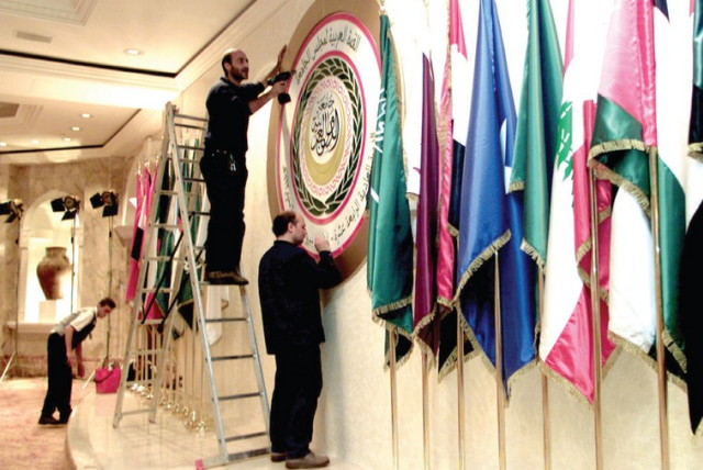 The Arab League peace initiative was presented in Beirut, in 2002 (photo credit: REUTERS)